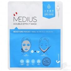 MEDIUS Двухэффектная маска для лица и подбородка, Увлажнение