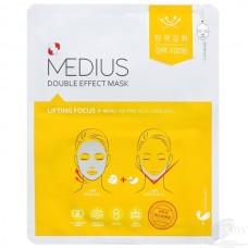 MEDIUS Двухэффектная маска для лица и подбородка, Лифтинг