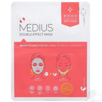 MEDIUS Двухэффектная маска для лица и подбородка, Осветление