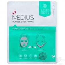 MEDIUS Двухэффектная маска для лица и подбородка, Уход за порами