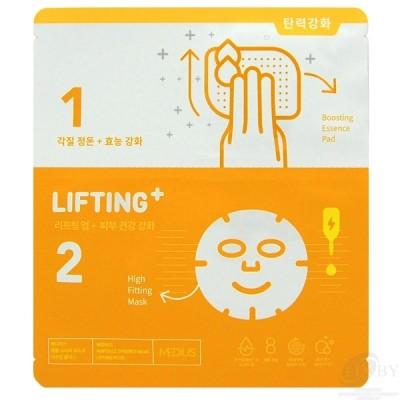 MEDIUS Концентрированная маска для лица, Лифтинг+