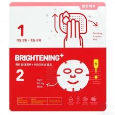 MEDIUS Концентрированная маска для лица, Осветление+