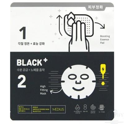 MEDIUS Концентрированная маска для лица, Древесный уголь+