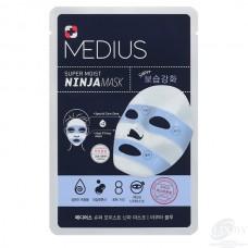 MEDIUS Усиленная маска для лица, Супер Увлажнение