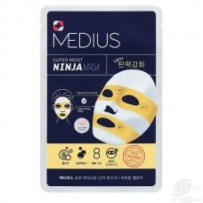 MEDIUS Усиленная маска для лица, Супер Увлажнение и Лифтинг