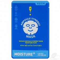 MEDIUS Концентрированная маска для лица, Увлажнение
