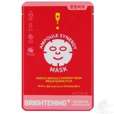 MEDIUS Концентрированная маска для лица, Осветление