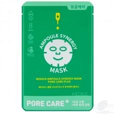 MEDIUS Концентрированная маска для лица, Уход за порами