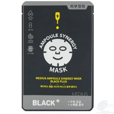 MEDIUS Концентрированная маска для лица, Древесный уголь