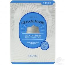 MEDIUS Крем-маска для лица, Морской огурец